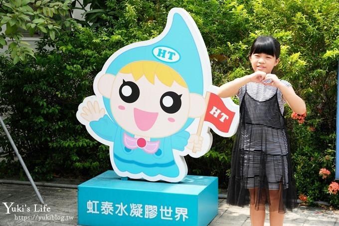 熱門!超過20處!台南親子一日遊》包含台南新景點×台南親子飯店懶人包 - yukiblog.tw