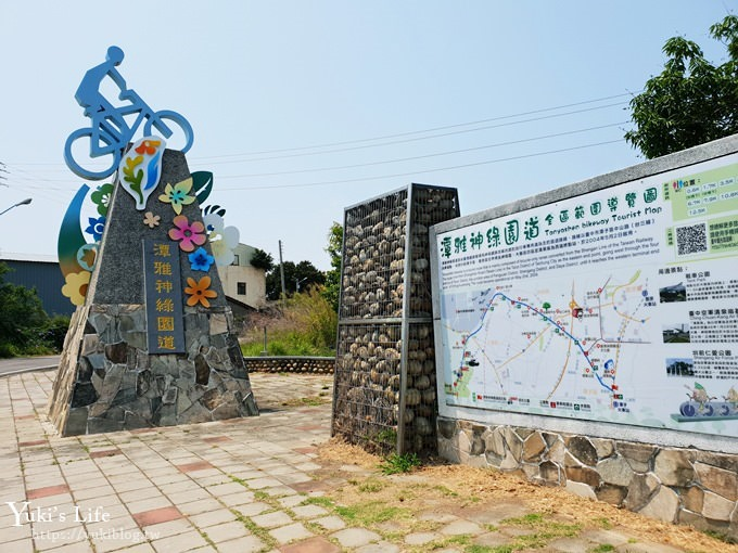 台中景點【大雅中科公園】三道山丘磨石子溜滑梯×沙坑、野餐、騎腳踏車親子景點 - yukiblog.tw