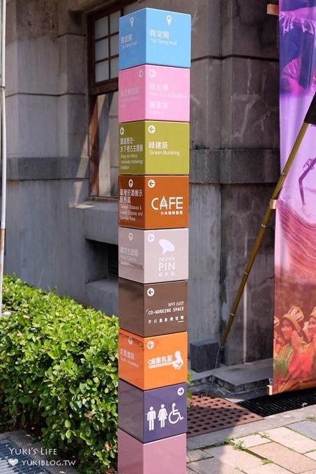 台中免費拍照親子景點【台中文創產業園區】免門票酒文化館×看展踏青美食好去處 - yukiblog.tw