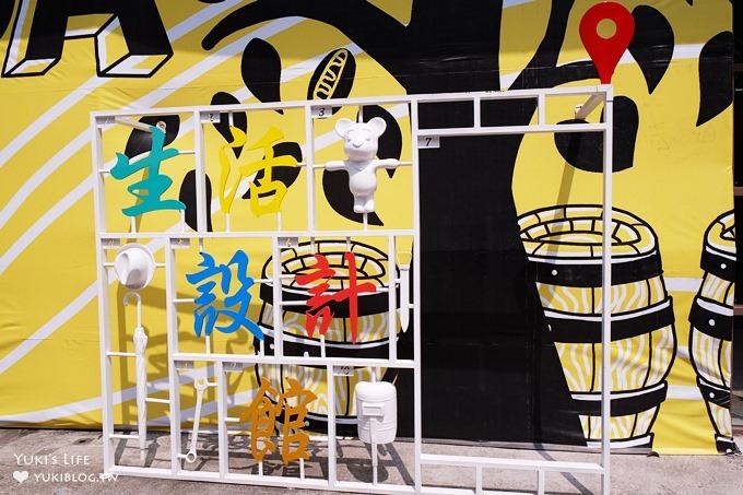 台中景點【台中文化創意產業園區】免費親子景點×文化館×約會看展踏青美食好去處 - yukiblog.tw