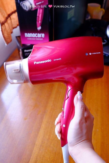 敗家【Panasonic國際牌白金負離子奈米水離子吹風機EH-NA45】開箱文&使用心得~較快乾省時好喜歡YA