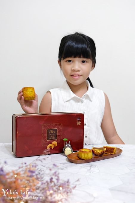 2018中秋月饼礼盒推荐【皇楼】冠军奶皇旺莱酥×太和之月~甜而不腻送礼好选择 - yukiblog.tw