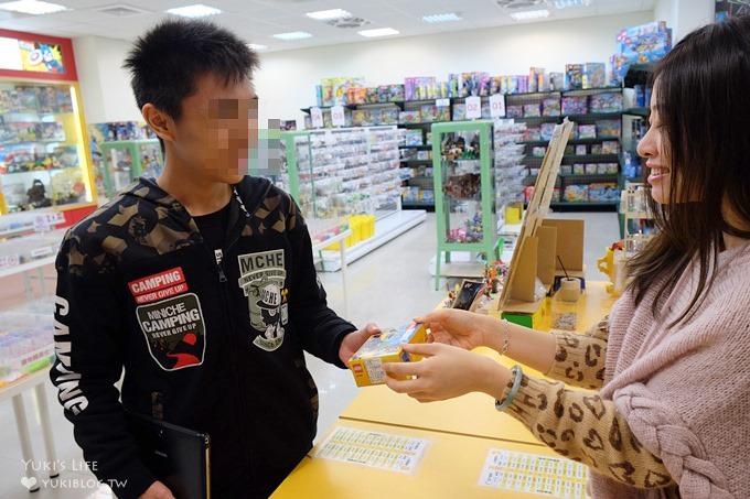 (已遷址)樹林親子好去處【樂購積木店Prince Brick】樂高積木專賣店全新升級(原樂高王子1號店n訪@樹林火車站) - yukiblog.tw