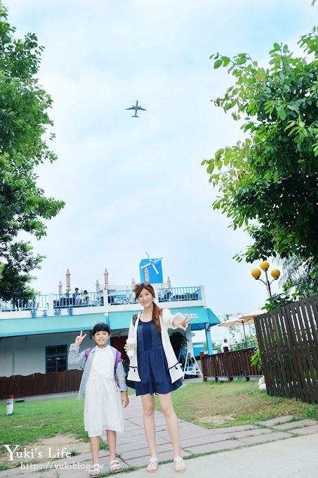 桃園景點【第三航廈】看飛機賞夜景咖啡廳×草皮玩耍、浪漫約會好去處 - yukiblog.tw
