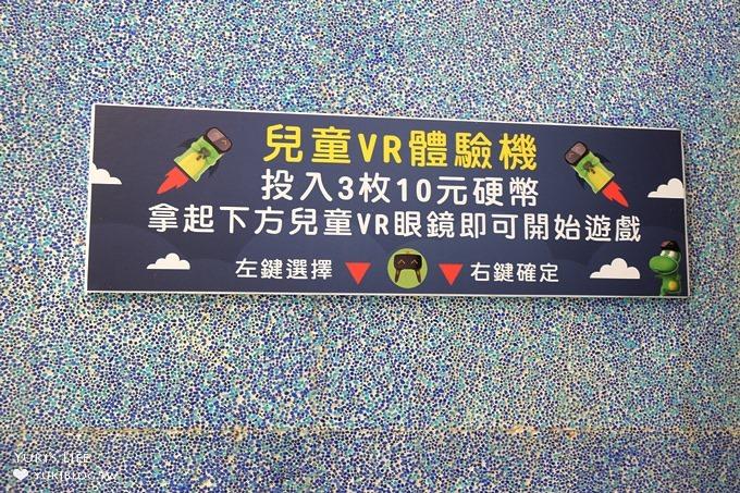 新竹親子景點【西瓜莊園】西瓜小火車×大草皮童趣野放場地×室內遊戲室×大沙坑 - yukiblog.tw