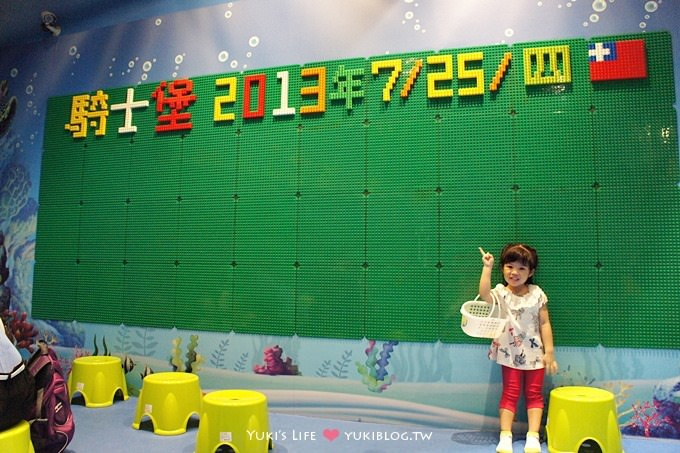 育兒好去處【騎士堡】室內夢幻兒童樂園! (小西瓜3Y2M+) @台北京華城