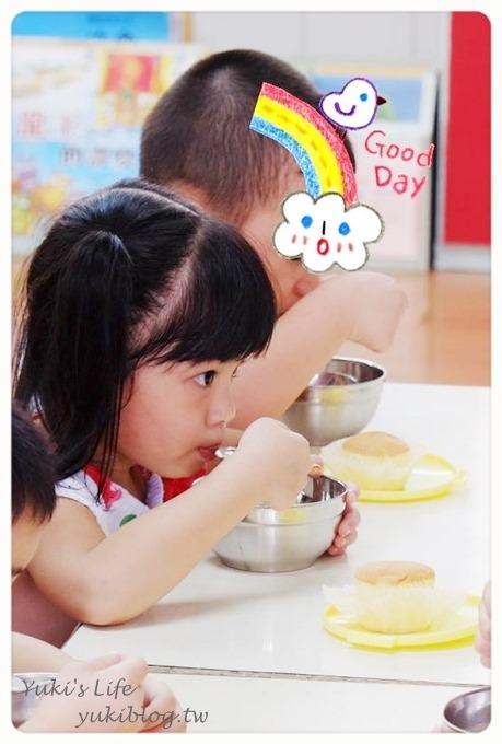 育兒日誌【小西瓜上幼稚園了】踏出人生第一步!(一個月後更新