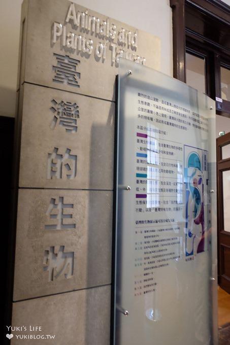 台北親子室內景點【臺博館本館/土銀展示館】巨大恐龍生物展×體驗補摺機~便宜景點兩館一起玩(捷運台大醫院站/二二八和平公園)   Yukis Life by yukiblog.tw