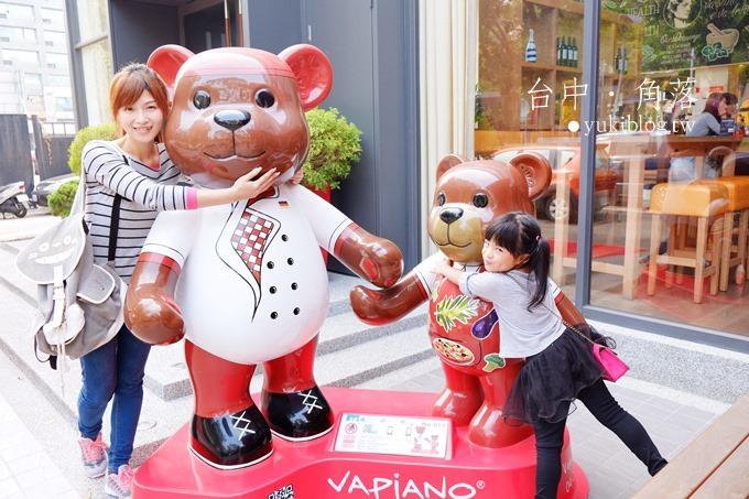 台中漫步【美術園道商圈/田樂】拍照散策‧笑一個泰迪熊