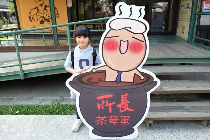 免費!全台第一座森林文創園區》檜意森活村~親子同遊、暑假好去處
