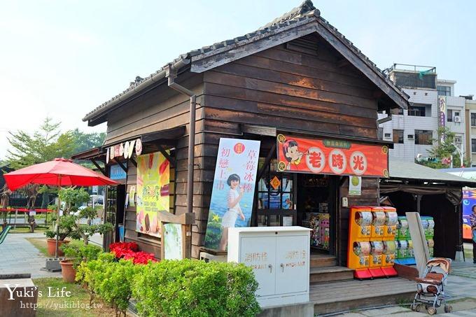 嘉義景點【檜意森活村】免費!全台第一座森林文創園區~親子同遊、暑假好去處 - yukiblog.tw