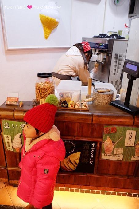 台北西門町食記【宇治右衛門】【楊記排骨酥】新景點日本美味通り吃霜淇淋 @西門町站 - yukiblog.tw