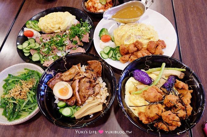 桃園蘆竹美食【黃門飯店】平價就能吃飽飽、熱門燒肉飯便當訂購店家