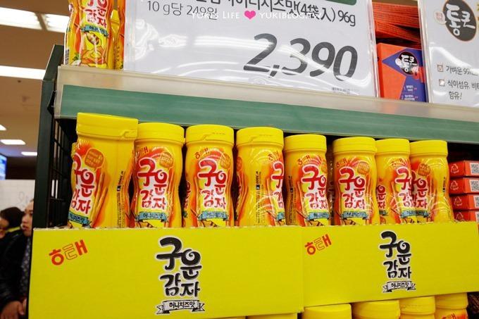 韩国首尔自由行【乐天超市LOTTE Mart】推荐韩国必买战利品(零食、饼干、 美妆保养品、纪念品、伴手礼、玉米须茶) - yukiblog.tw