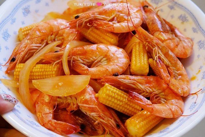 宅配美食【金石活凍白蝦】台東自然養殖‧不用跑市場就能為家人加菜