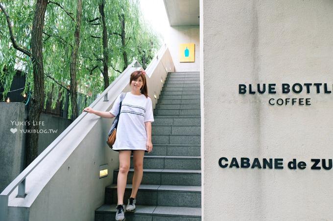 東京下午茶推薦【Blue Bottle藍瓶咖啡】表參道高人氣咖啡廳