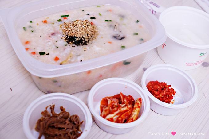 首爾自由行【本粥】韓國第一粥品連鎖店.吃的清淡又高檔美味!❤