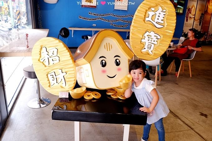 樹林美食【振頤軒】夏日凍藏維也納麵包、義式冰淇淋、鳳梨酥 - yukiblog.tw