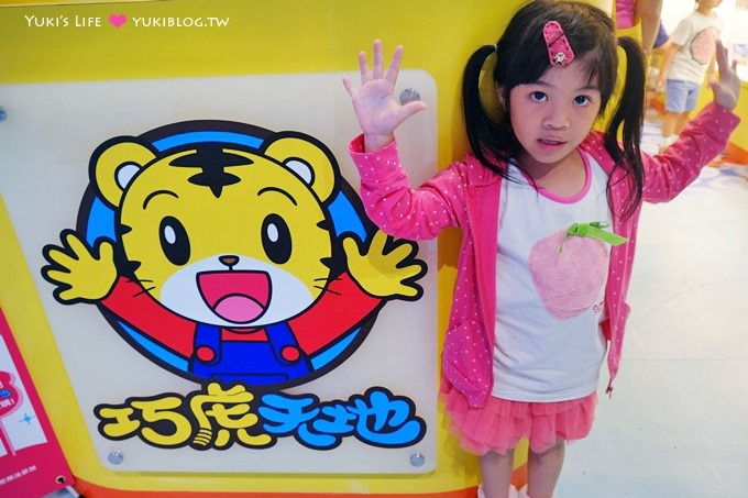 台北騎士堡【巧虎見面會、巧虎天地、海洋小學堂】台灣首家巧虎實體店鋪開幕@京華城