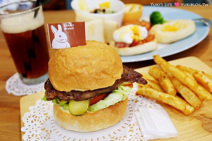 高雄美食【Rabbit 瑞彼特早午餐】一大塊牛排豪華漢堡 × 綠色庭院英式鄉村木屋