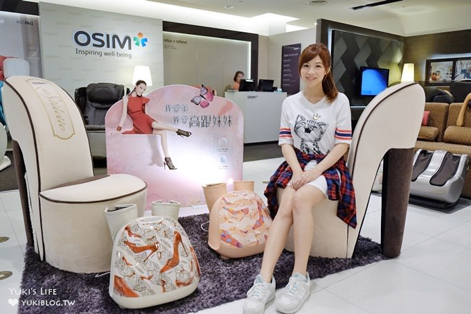 【OSIM高跟妹妹】時尚外型輕巧方便×美腿氣壓舒適到位×平躺也能用!