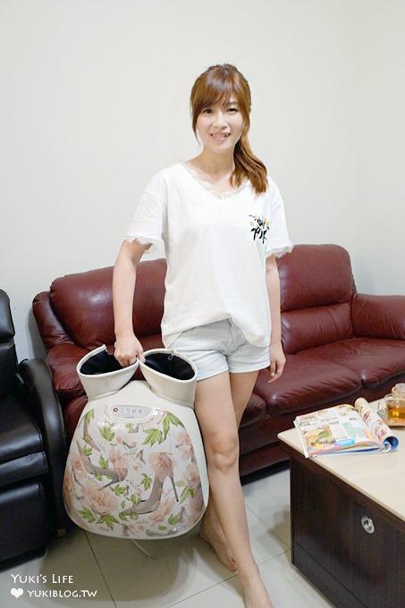 【OSIM高跟妹妹】時尚外型輕巧方便×美腿氣壓舒適到位×平躺也能用! - yukiblog.tw