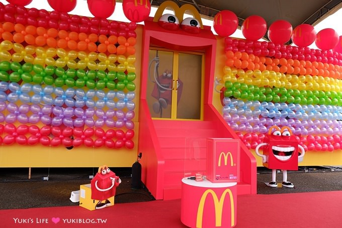 【活動】麥當勞Happy行動故事屋! 兒童餐贈送童書 ~ 鼓勵閱讀激發想像力 - yukiblog.tw