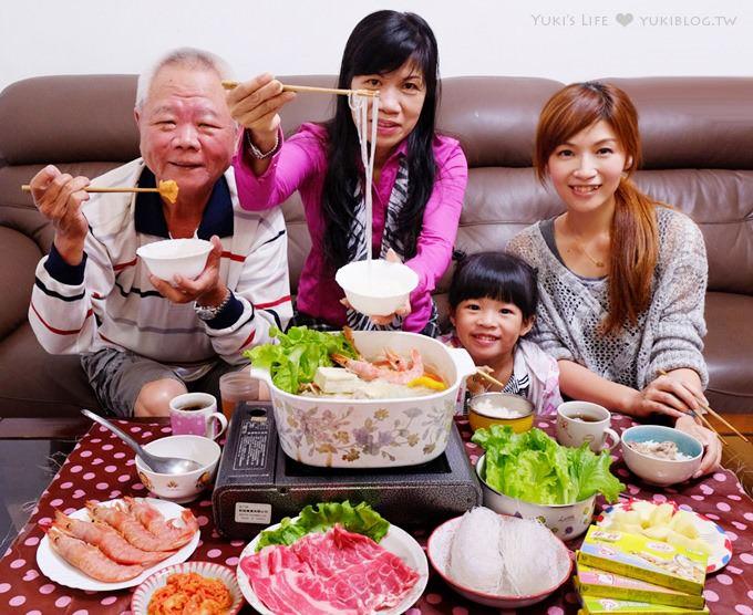 廚房習作【康寶湯塊家庭豪華火鍋】簡單的暖冬聚餐料理~海鮮湯塊是主婦好幫手❤