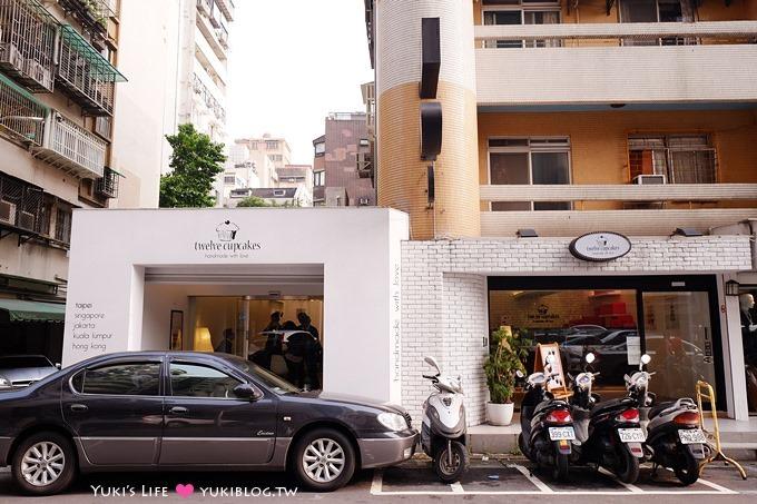 台北甜點【twelve cupcakes杯子蛋糕】新加坡人氣點心、款式超多~~好吃! @國父紀念館站 - yukiblog.tw