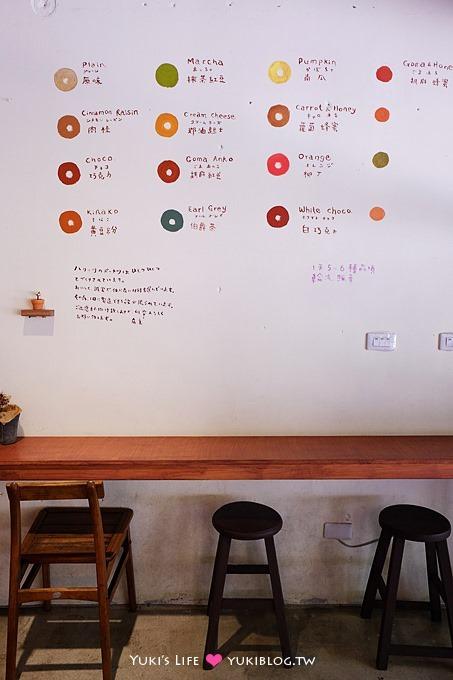 台中美食【Haritts Dounts&Coffee 東京甜甜圈】吃了會感動的可愛甜甜圈、可內用 - yukiblog.tw