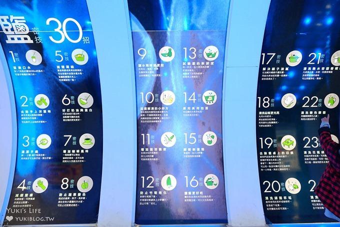 苗栗景點【鹽來館】通霄海洋溫泉泡腳趣×巨型鹹性離子水親子戲水區~冬天夏天都好玩! - yukiblog.tw