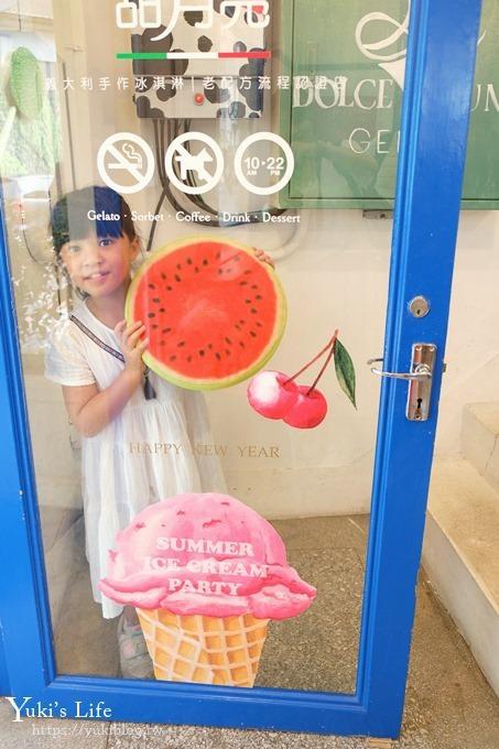 台中景点【审计新村】免费亲子景点×老屋文创市集超好拍!(成真咖啡、甜月亮、绕轮司食记) - yukiblog.tw