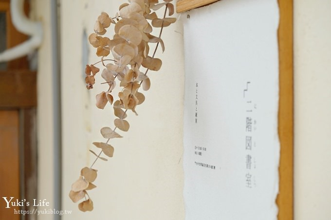 台中景點【審計新村】免費親子景點×老屋文創市集超好拍!(成真咖啡、甜月亮、繞輪司食記) - yukiblog.tw