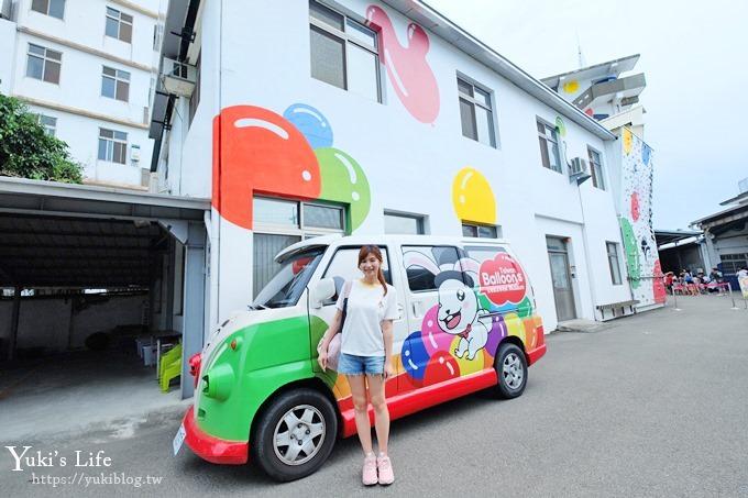 台中景點【台灣氣球博物館】自己DIY做氣球!氣球遊戲超好玩親子之旅!