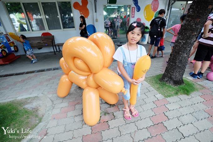 台中景點【台灣氣球博物館】自己DIY做氣球!氣球遊戲超好玩親子之旅! - yukiblog.tw