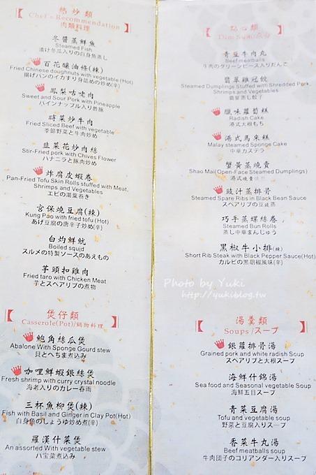花蓮親子自由行〈花蓮美侖大飯店Parkview Hotel〉渡假去! (下) 鄉園吃到飽‧室內溫水游泳池‧View超棒餐廳早餐 - yukiblog.tw