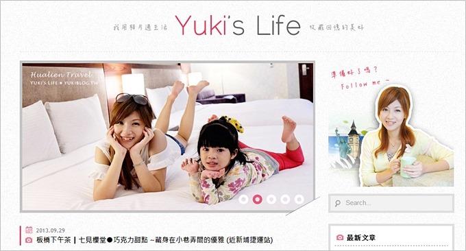 【WordPress使用】Yuki's Life新版型上线&部落格心路历程 - yukiblog.tw