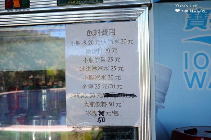 新北烤肉玩水好去處【淡江農場】礦泉游泳池×戲水池~大人小孩都玩翻了!(淡水景點) - yukiblog.tw