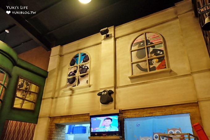 (歇業)宜蘭礁溪新景點【笑笑羊主題館四圍堡車站】小羊肖恩樂園餐廳×麵包可愛也好吃!免費景點蹓小孩坐火車 - yukiblog.tw