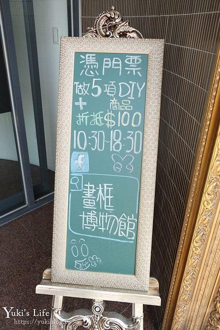 DSCF9469