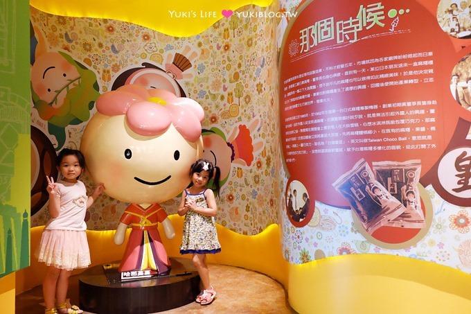 南投觀光工廠【台灣麻糬主題館】免門票、親子DIY麻糬蛋糕、免費試吃好大方、下午茶就這了!