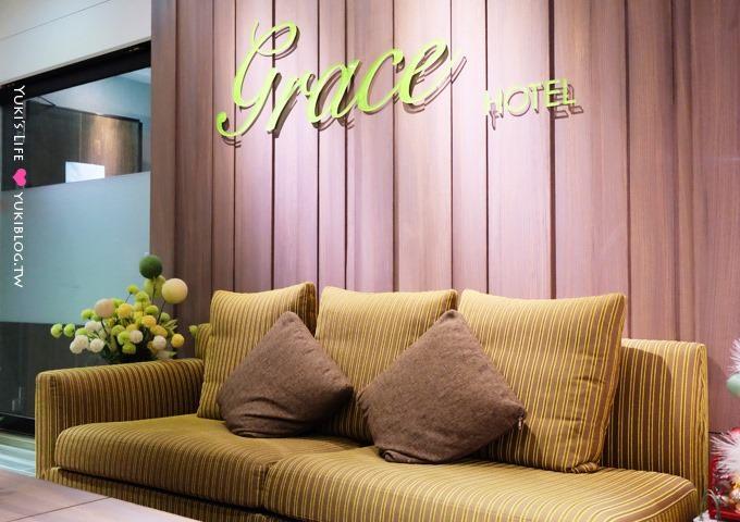 台北【葛瑞絲商旅Grace Hotel】台灣首創第一家動態捷運小火車模型飯店×縮小版台灣場景觀光客最愛@新北中和