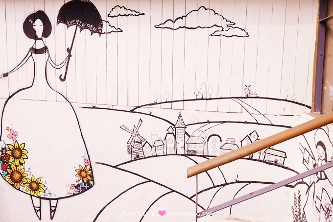 首爾自由行【梨花壁畫村 & 駱山公園】夢幻可愛塗鴉村❤惠化站 - yukiblog.tw