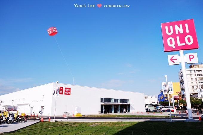 台北好店┃UNIQLO新庄中正路面店‧全台最大! 亲子路线.提供推车&玩具区❤(头前庄站)
