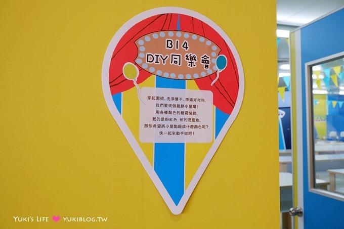 DSCF1439