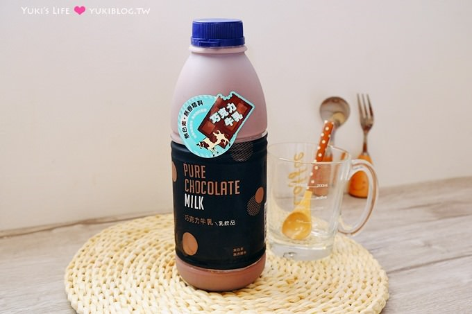 【六甲田莊調味乳】全聯獨賣新上市共巧克力、黑糖奶茶、咖啡牛乳三種口味