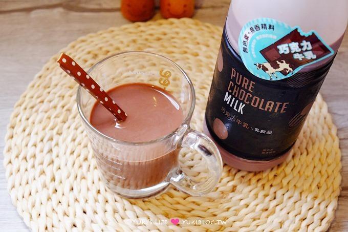【六甲田莊調味乳】全聯獨賣新上市共巧克力、黑糖奶茶、咖啡牛乳三種口味 - yukiblog.tw