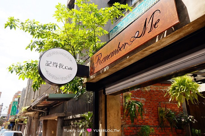 台北【Remember Me記得我咖啡】療癒畫畫韓風咖啡館、抹茶迷彩拿鐵香濃@台北小巨蛋站 - yukiblog.tw