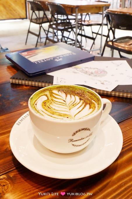 台北【Remember Me記得我咖啡】療癒畫畫韓風咖啡館、抹茶迷彩拿鐵香濃@台北小巨蛋站