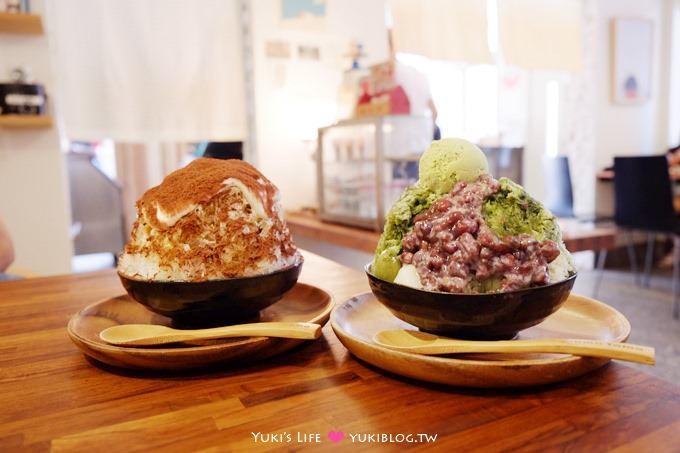 桃園推薦【Tama Tama たまたま慢食堂】抹茶冰果然必點!秋新品提拉米蘇冰也超好吃!